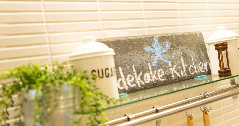 odekake kitchen(おでかけキッチン)